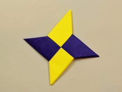 How to make a paper Ninja Star? (Shuriken)
