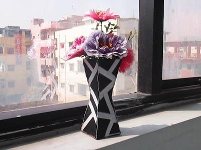 How to make Cardboard flower vase | DIY Cardboard crafts