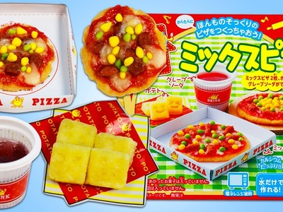 Kracie Popin Cookin Happy Kitchen PIZZA Fun & Easy DIY Japanese Candy Making Kit!
