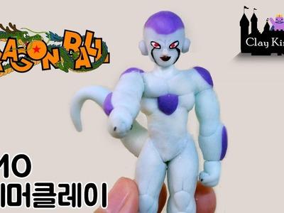 드래곤볼 프리더 만들기 Dragon Ball Freezer Frieza Polymer Clay Tutorial