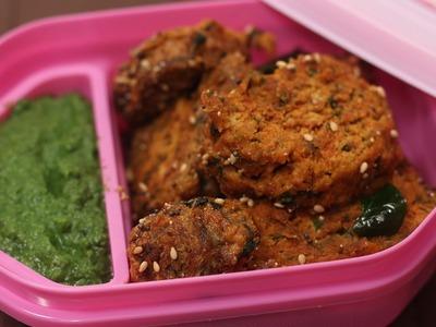 Mix Vegetable Muthia | Tiffin Treats by Roopa Nabar | Sanjeev Kapoor Khazana