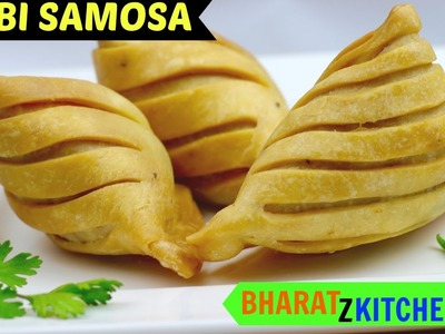 Samosa Recipe | Gobi samosa with layers | Haldirams style samosa | chatpata cauliflower.gobi samosa