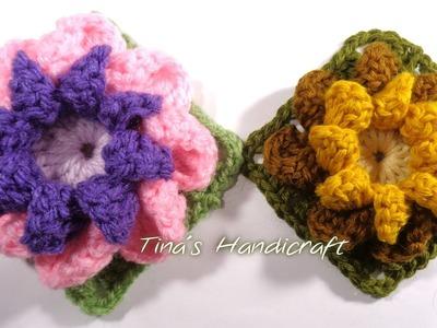 3D crochet flower in square motif No 10