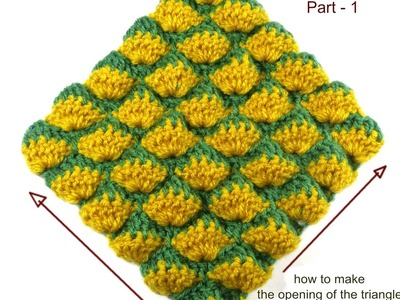 Crochet stitch  Part - 1 (the opening of the triangle)