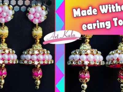 How to make Bridal Jhumkas at Home | Silk Thread Earrrings | Tutorial | Artkala