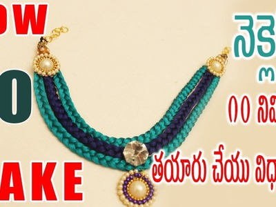 How To Make Silk Thread Necklace Simple At Home |Latest bangle models |Zoom TV
