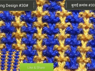 Knitting Design #30# (HINDI)