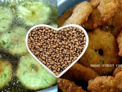 How to Make ALASANDA VADA Recipe || LOBIA VADA || BLACK EYED PEAS FRITTERS ||♨