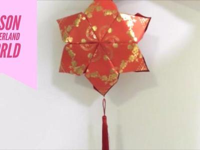 Easy Origami Tutorial CNY Star Lantern 简单手工折纸红包星型灯笼.簡単折り紙 星ランタン です