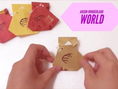 Easy Origami Tutorial Rooster Red Packet (Ang Pao) 简单手工折纸 公鸡红包.簡単折り紙 鶏のポチ袋-お年玉袋です
