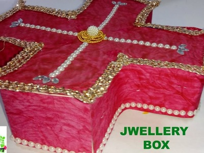 How to Make Jwellery Box at Home | Multi Storage Box | DIY | Girls Special  | Best out of Waste