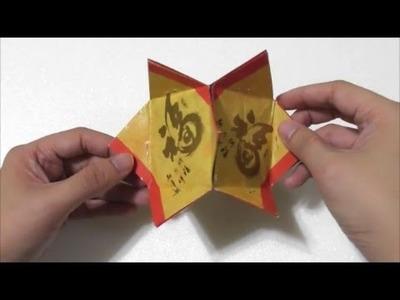Super Easy Origami Tutorial CNY Lantern 超级简单手工折纸红灯笼.超簡単折り紙红 ランタン です
