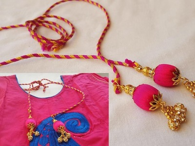 How to make a silk thread back Dori for designer blouse or dress video | simple and easy