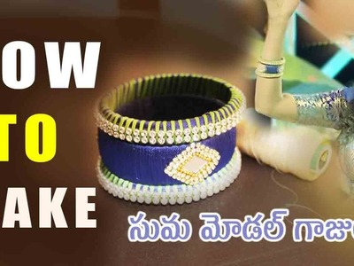 How to make achor suma Wear thread bangles model at home  | Latest thread bangles models | ZoolTv