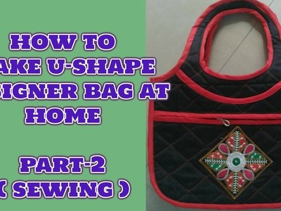 How to make u-shape designer bag at home part 2 (sewing)