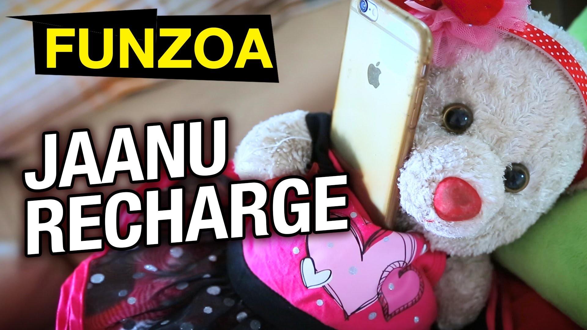 Janu Recharge Kar Do | Funny Girl Boy Conversation 01 | Funzoa Viral Videos