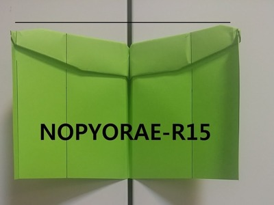 58. Best paper airplane(NOPYORAE-R15). Forward-Swept Wing.