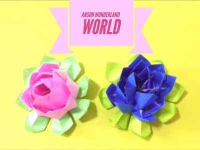Easy Origami Tutorial Lotus Flower 简单手工折纸莲花.簡単折り紙 ハスの花です