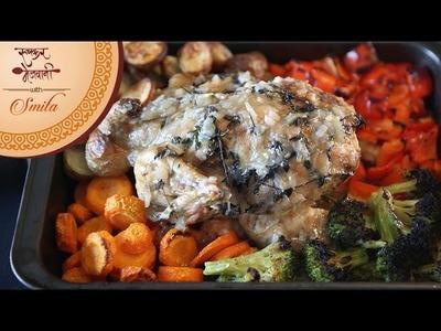 Roast Chicken In Oven | Christmas Special | Recipe by Smita | Easy To Make | Ruchkar Mejwani