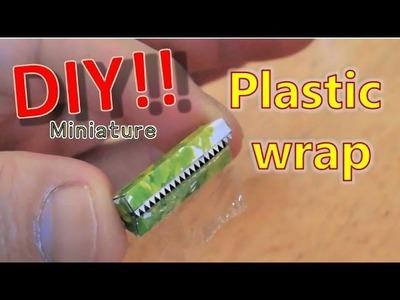 ミニ サランラップの作り方☆ Miniature doll plastic wrap (actually works) tutorial DIY