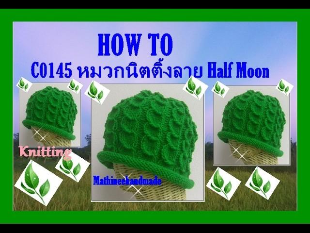How to C0145 Knitting hat. หมวกนิตติ้ง ลาย Half moon_ Mathineehandmade