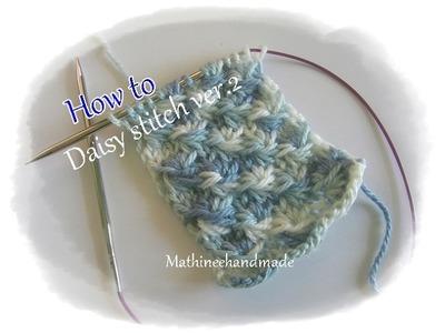 How to Knitting basic Daisy stitch Ver.2. ลายดอกเดซี่ Ver.2 _ Mathineehandmade