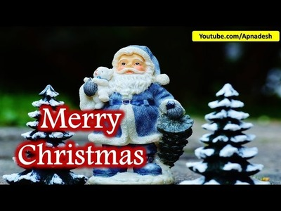 Merry Christmas 2016 Wishes, Whatsapp Video, Xmas Greetings, Christmas Songs, Music and SMS