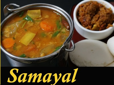 Sambar Recipe in Tamil. How to make Idli Sambar Recipe in Tamil.South Indian Sambar Recipe