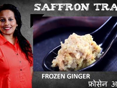 Tips & Tricks: Frozen Ginger (How To Store Ginger) || Saffron Trail || Nandita Iyer