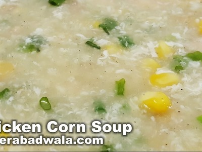 Chicken Corn Soup Recipe Video – How to Make Chicken Corn Soup at Home – Easy & Simple