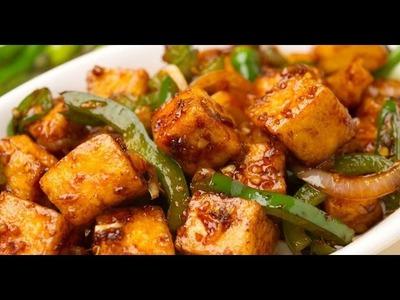 Chilli Paneer Recipe in Bengali | চিলি পনির | How to Make Chilli Paneer