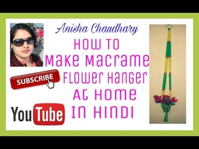 How to make macrame flower hanger at home in hindi