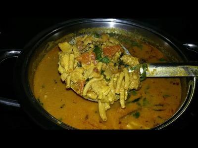 Kudal Kuzhambu. Boti Curry. How to make goat intestine curry? குடல் குழம்பு
