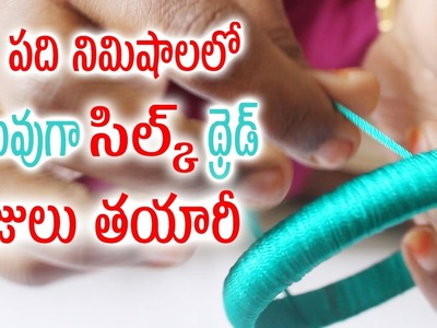 Making silk thread checker model bangles in 10 mins tutorial easy to Make at home