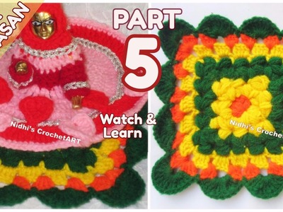 Part 5- How to Crochet Granny Square- NEW DIY Handmade Woolen AASAN for Deity Tutorial