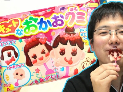 DIY CANDY! Gummy Face Lollipop Kit [Popin' Cookin']