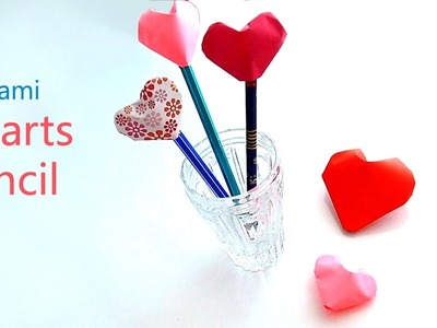 How do Hearts Pencil? Origami Heart on Valentines Day 2017