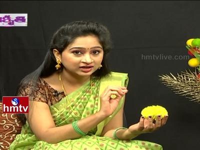 How To Make Artificial Marigold Flower   Akruthi Avani   HMTV