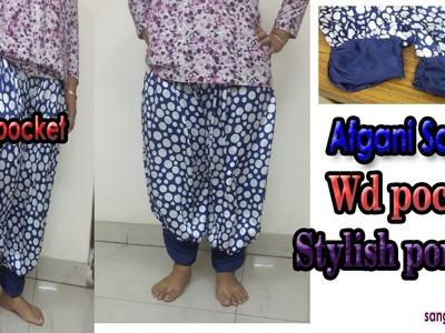 Afgani Salwar Stylish Ponchey Side Pocket Cutting Stitching Easy to Learn