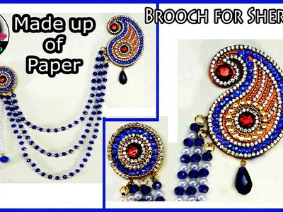 Paper Brooch for Sherwani ( शेरवानी ) | Made up of paper | Art with Creativity 147