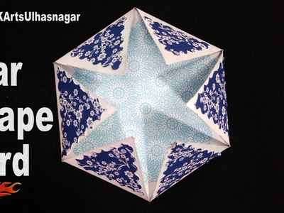 Star Shape Card Tutorial   Card for Scrapbook   JK Arts 1172