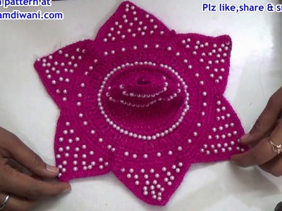 Crochet star shape poshak.dress for bal gopal - part 1.2