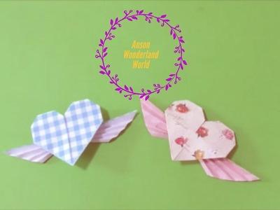 Easy Origami How to Male Valentine flying Love Heart 简单手工折纸 情人节飞翔爱心 簡単折り紙  バレンタインデー飛ハートです