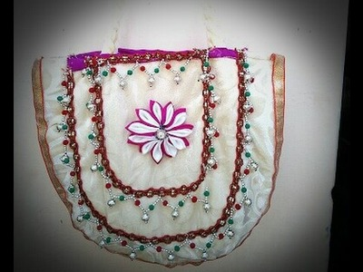 How to make hand bag .  at home. very simple design