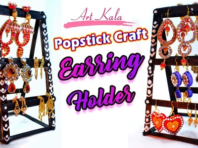 Earring Holder | Earring pyramid | popsicle stick crafts | DIY |   Artkala 103