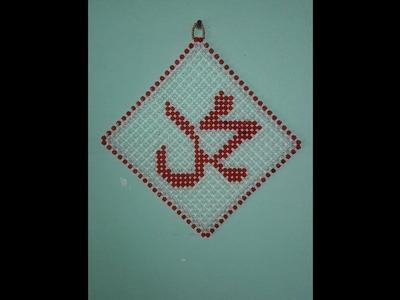 How to make beaded wall-mat. beaded Muhammad(SM) mat.beaded work