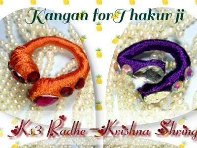 How to make Silk Thread Kade.Kangan for Laddu Gopal.Thakur ji.Baal Gopal,Ladoo Gopal Shringar