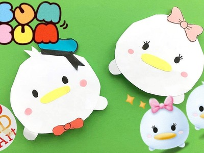 Tsum Tsum Bookmark DIY - Donald Duck - Cute & Easy Paper Crafts