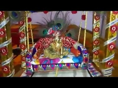 How to make krishna jhula at home