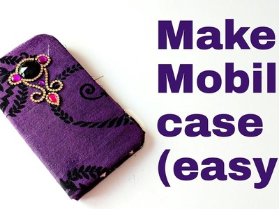 How to make mobile case -  made easy with plastic sweet box